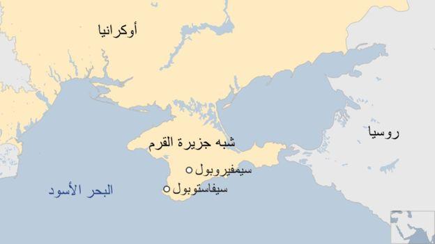 جمهورية القرم الإسلامية
