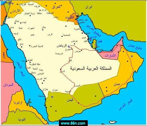 خريطة توضح مناطق المملكة