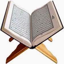 ماذاقال السلف عن القرآن